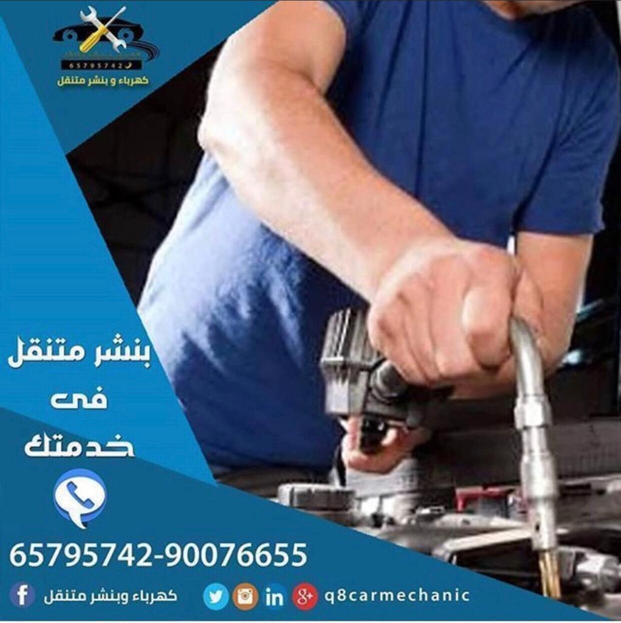 عروض تواير الكويت